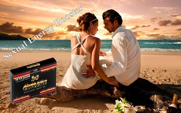 Prolargent 5x5 Extreme - Sexual Energy Booster